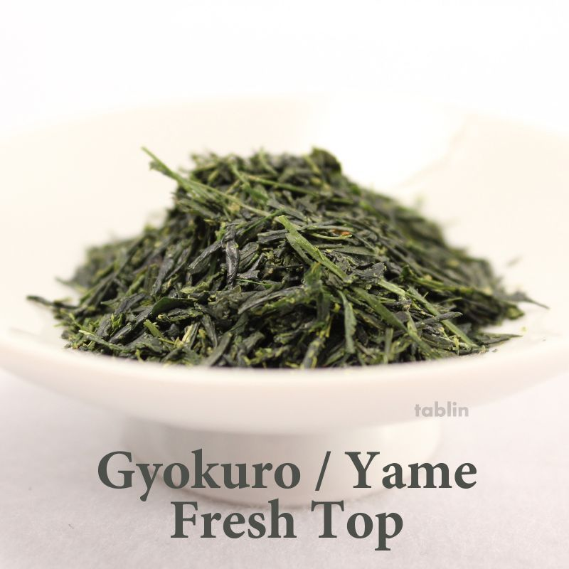 High Class Japanese Green Tea Leaves Gyokuro Fresh Top In Yame