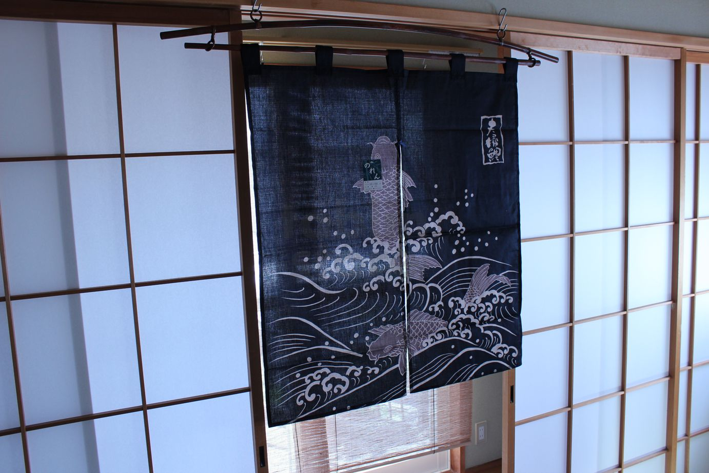 Kyoto Noren Japanese Curtain Doorway marriage carp navy blue 83cm x ...