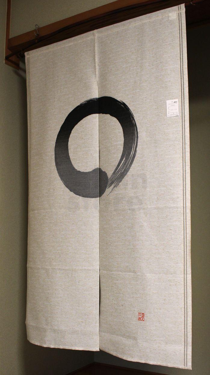 Noren Japanese Curtain Enso Round 85cm X 150cm Tablinstore
