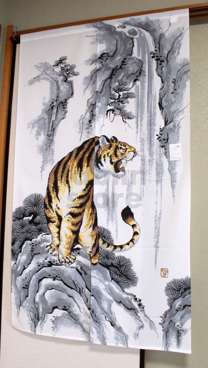 Noren ikehiko Japanese door curtain tiger polyester 85 x 150cm & Noren ikehiko Japanese door curtain tiger polyester 85 x 150cm ...