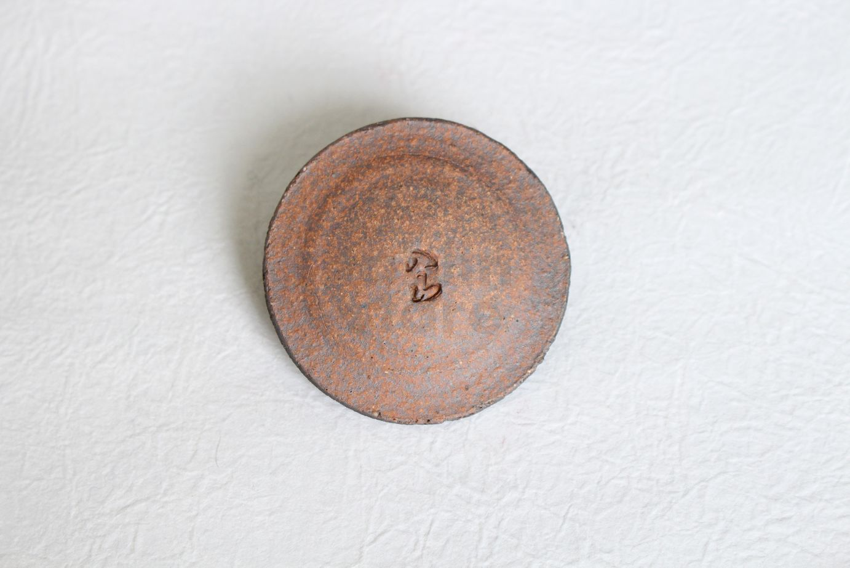 & Shigaraki pottery salt sugar storage container box 190ml
