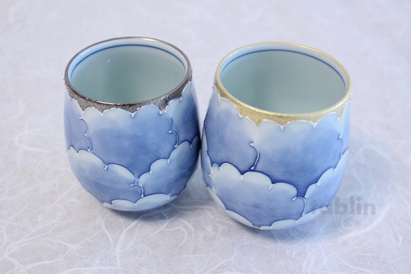 Arita Porcelain Yunomi Japanese Tea Cup Bota Gold And Silver Set Of 2 Tablinstore