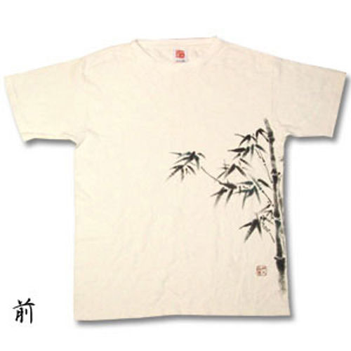 Hand Painted Mountains Unisex Bamboo Crew